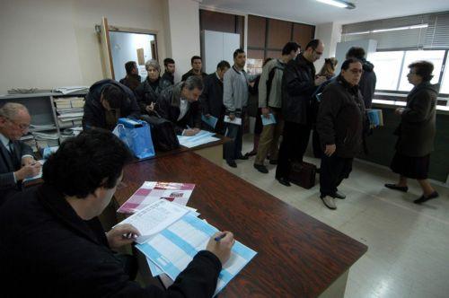Κατασχέσεις για χρέη στο Δημόσιο | tovima.gr