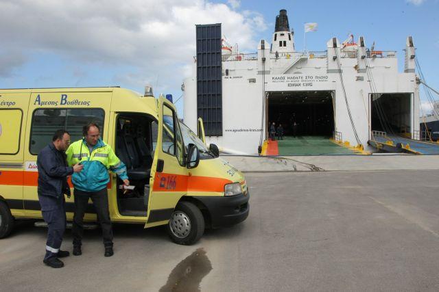Άλλα τέσσερα πτώματα μεταναστών ανασύρθηκαν στη Σούδα | tovima.gr