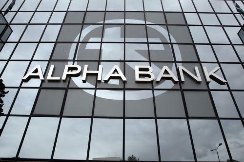 Στα 147,8 εκατ. ευρώ τα κέρδη της Alpha Bank | tovima.gr