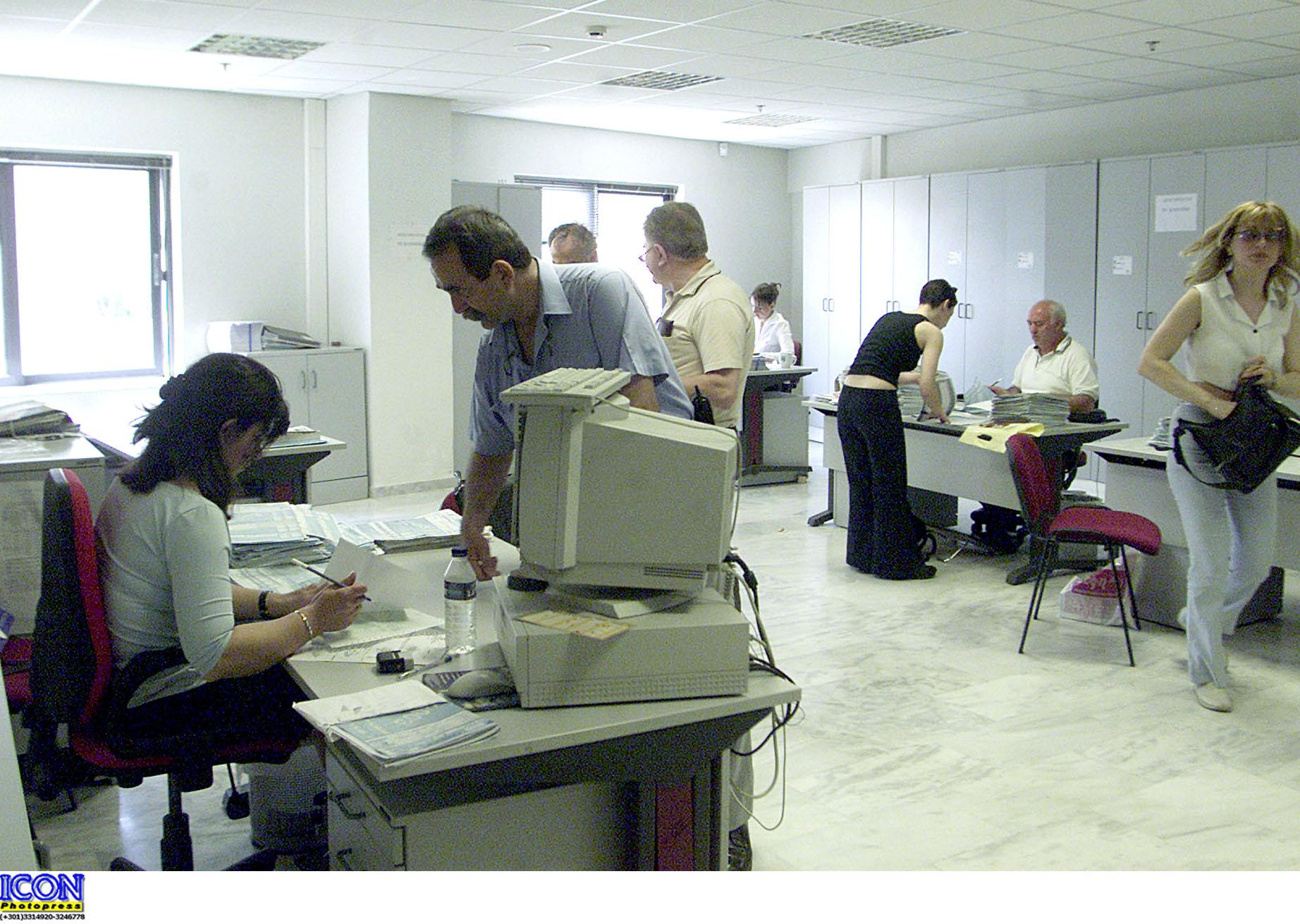 Στην εφορία πάνε και τα χρέη στους Δήμους | tovima.gr