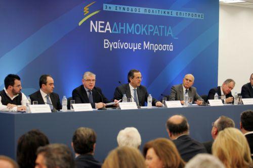 Μετασεισμοί στη ΝΔ για τις «γκρίνιες» των τομεαρχών | tovima.gr