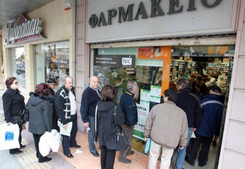 Φαρμακοποιοί Πειραιά: «εμπάργκο» τέλος   tovima.gr