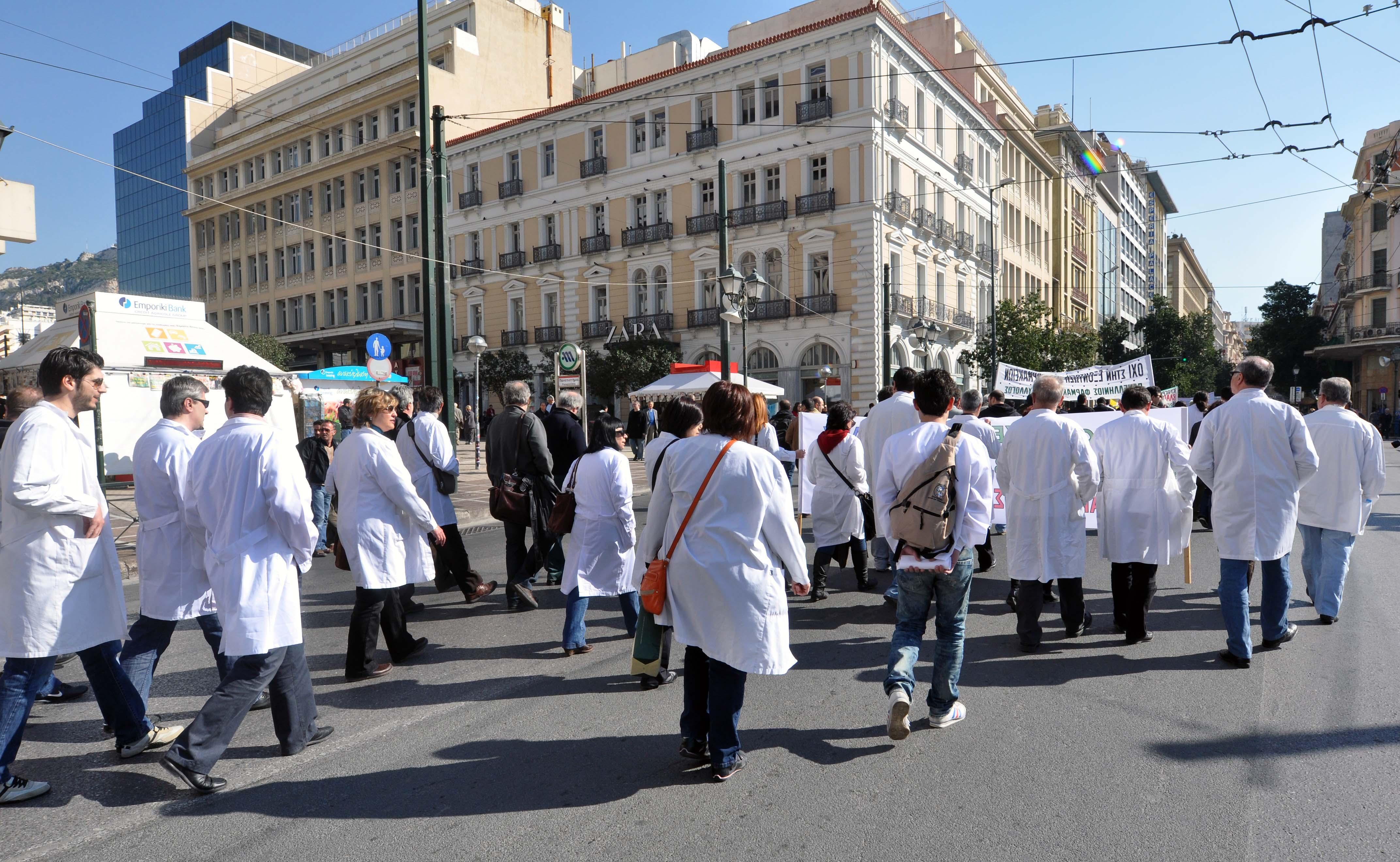 Προβλήματα στη Μεσογείων από κινητοποίηση γιατρών | tovima.gr