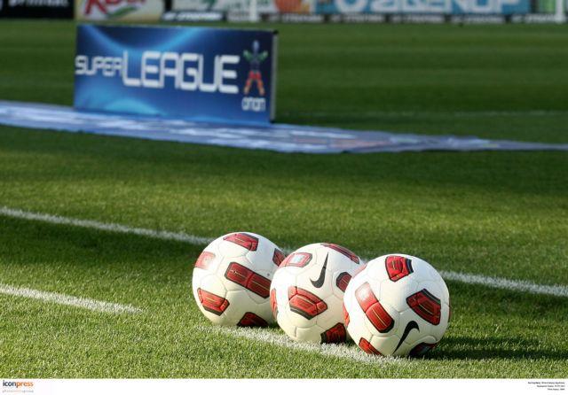 Σούπερ Λίγκα: Σέντρα στο «κουτσουρεμένο» πρωτάθλημα | tovima.gr