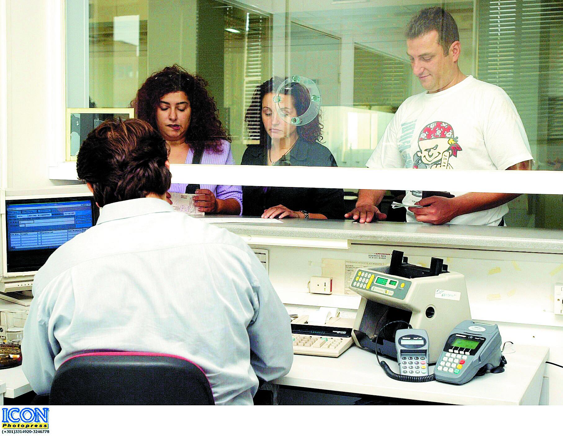 Οι τράπεζες επιμένουν με όρους καταχρηστικούς για τους καταναλωτές | tovima.gr