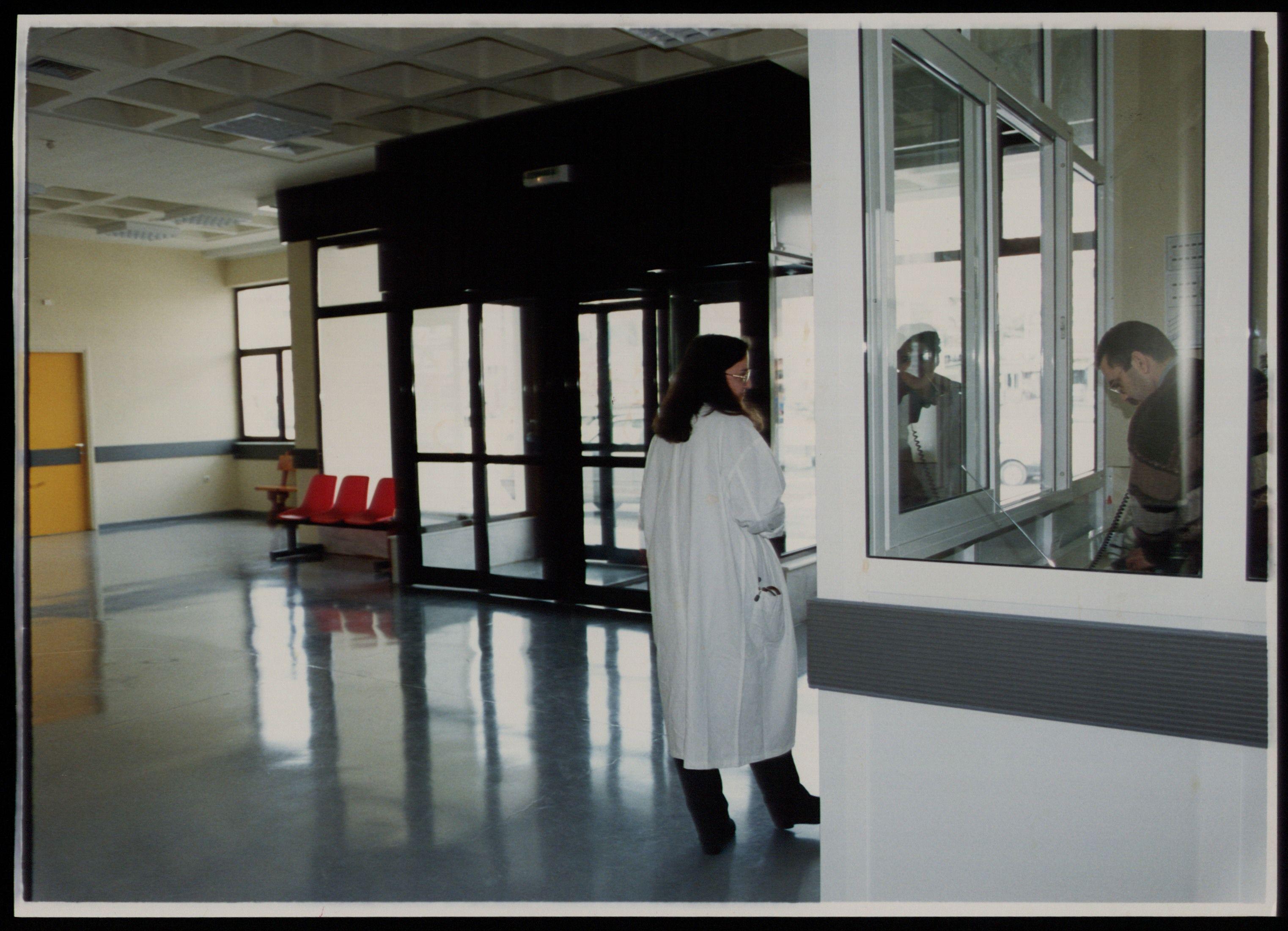 Οχι εργασιακή εφεδρεία στα Νοσοκομεία   tovima.gr