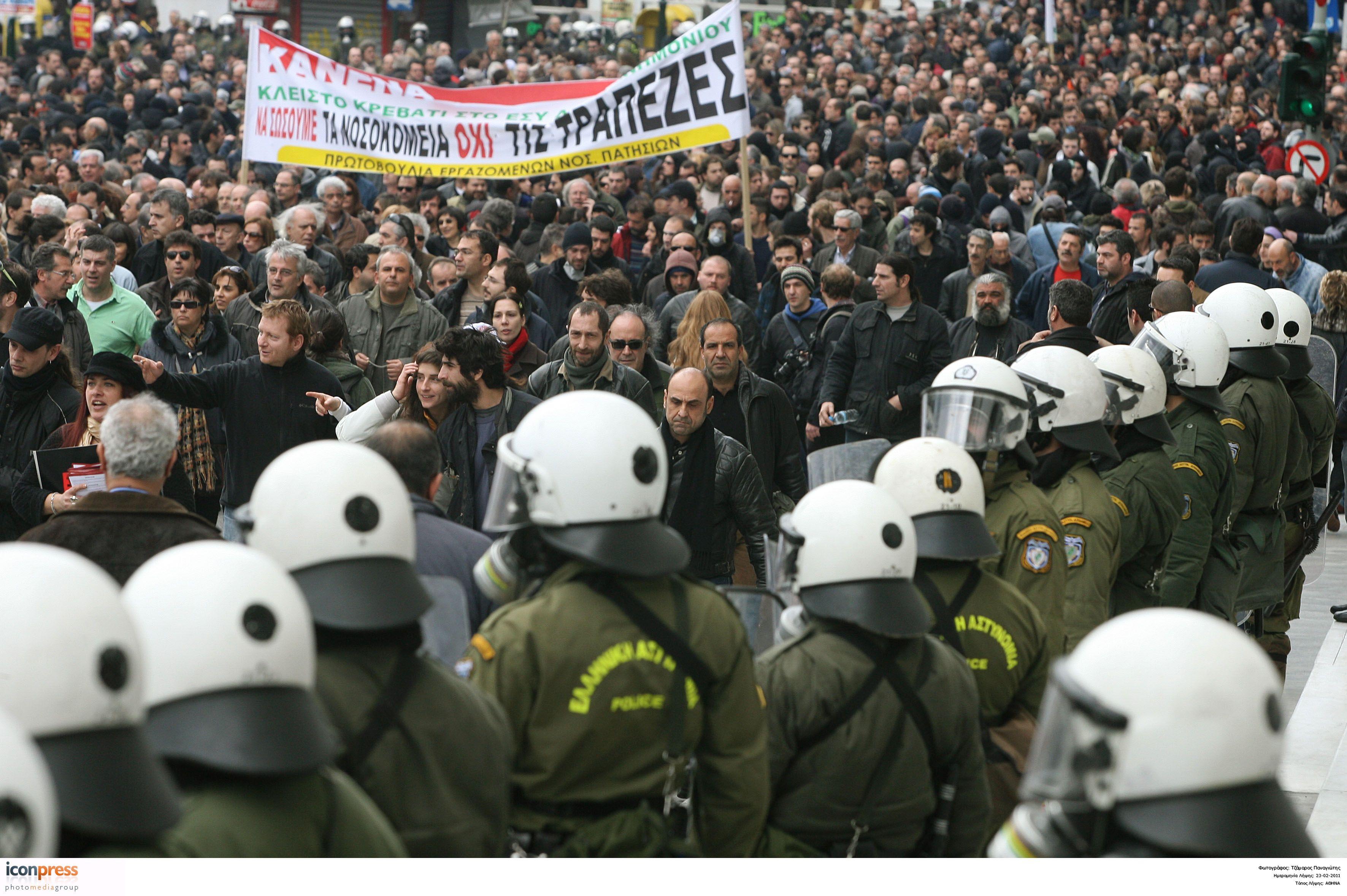 Εβδομάδα κινητοποιήσεων – γενική απεργία στις 19 Οκτωβρίου   tovima.gr
