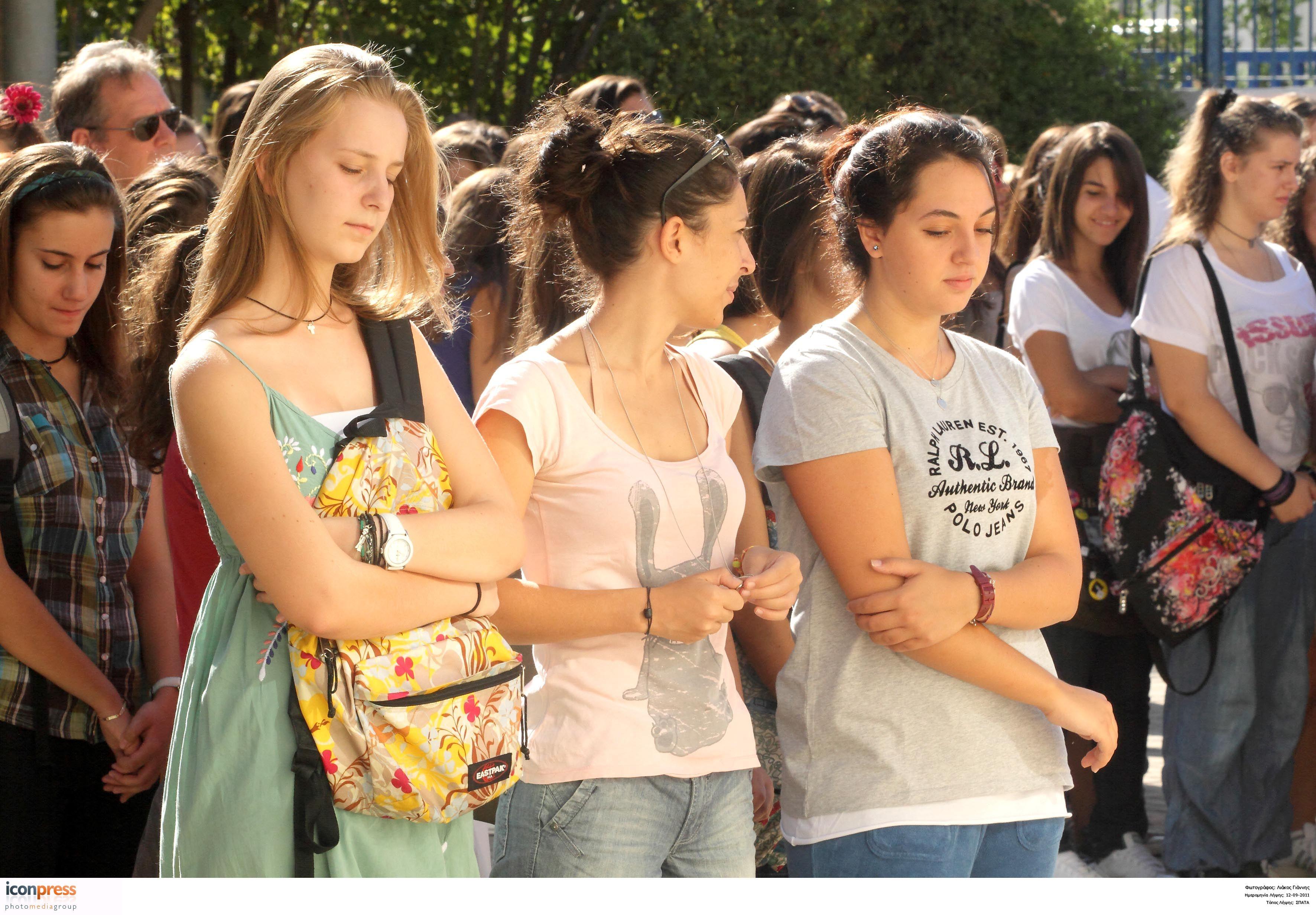 Εχουν μέλλον οι νέοι; | tovima.gr