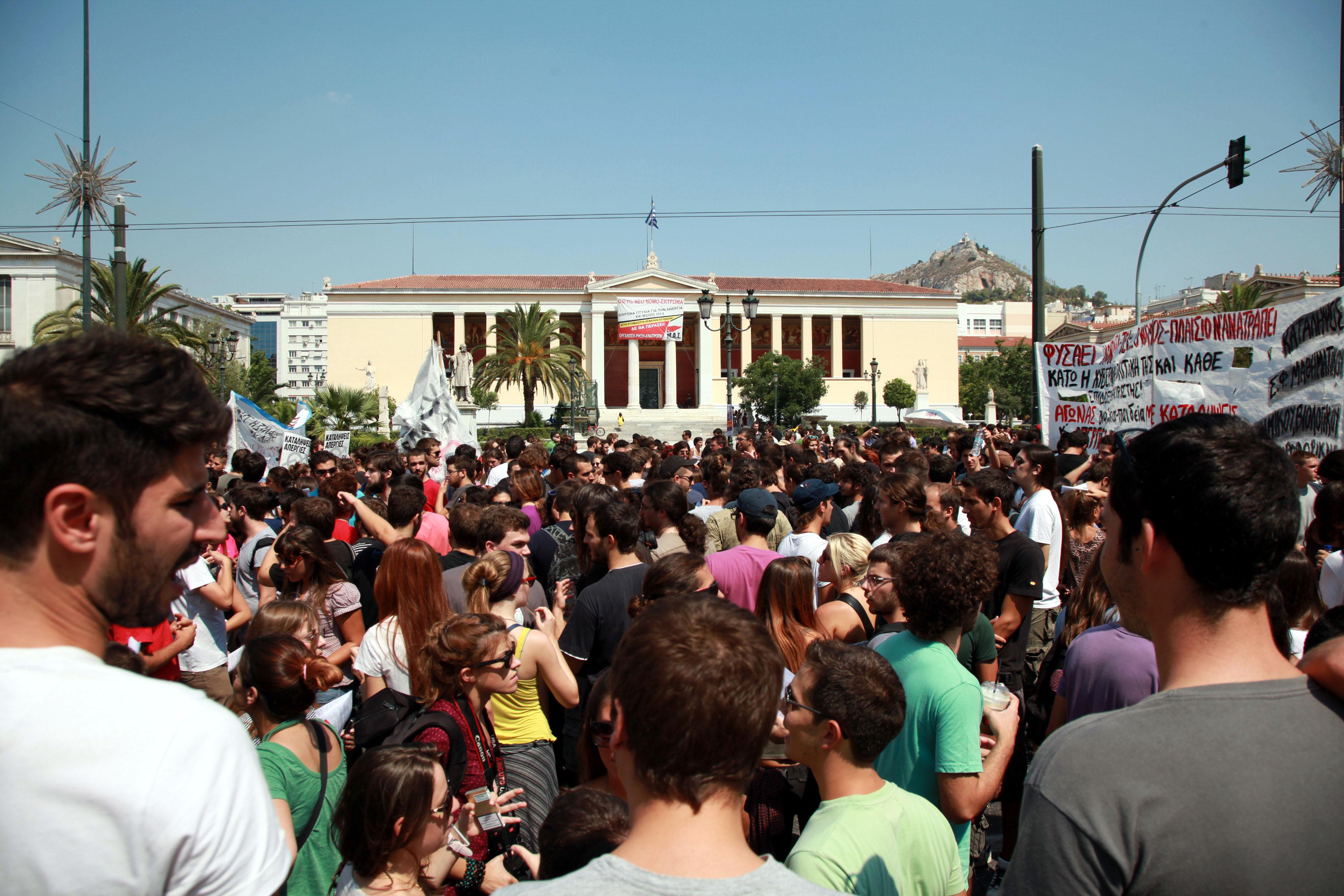 Εκτακτη σύνοδος των πρυτάνεων τη Δευτέρα | tovima.gr