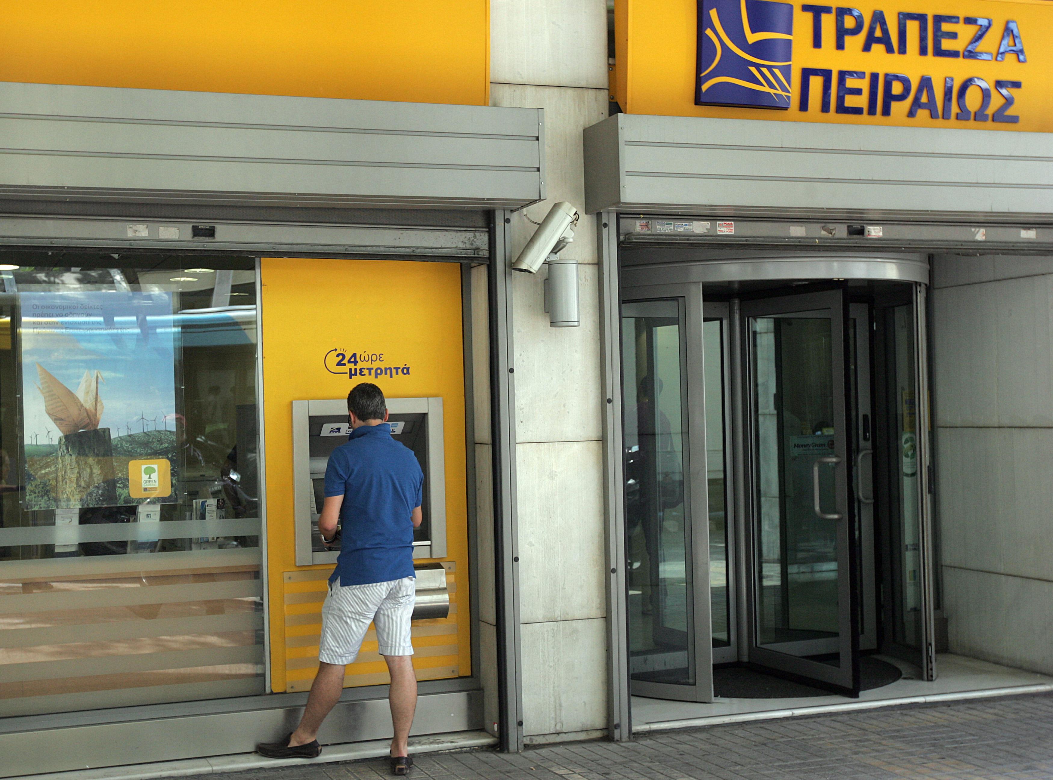 Τράπεζα Πειραιώς: Απάντηση στο Reteurs για δημοσίευμά του | tovima.gr