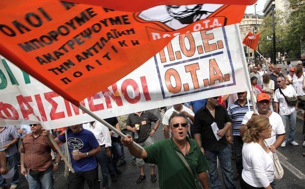 Απεργία στους δήμους τη Μ. Δευτέρα  για τις ανώνυμες εταιρείες ΧΥΤΑ | tovima.gr