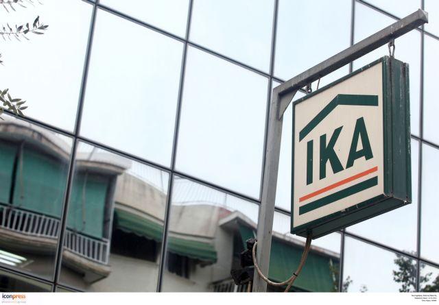 Στις τράπεζες από 1η Ιουνίου η καταβολή αποδοχών και εισφορών στο ΙΚΑ   tovima.gr