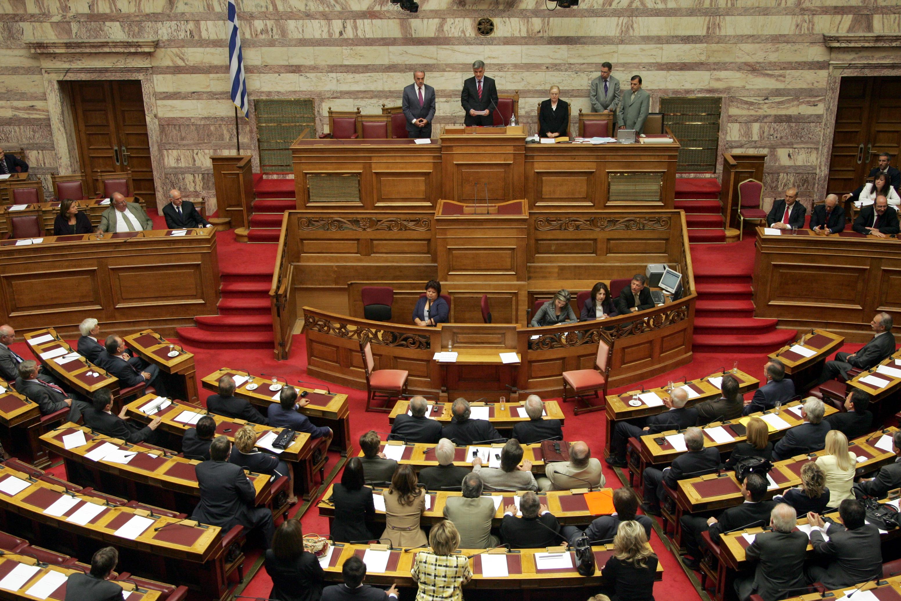 Στην Ελβετία η εξουσιοδότηση για τους λογαριασμούς ελλήνων βουλευτών | tovima.gr