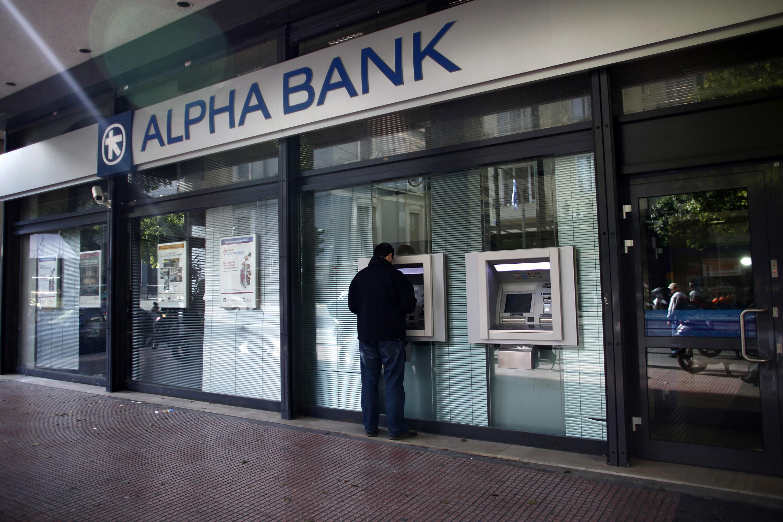 Alpha Bank: «Να αξιοποιηθεί η μείωση του χρέους από την νέα κυβέρνηση» | tovima.gr