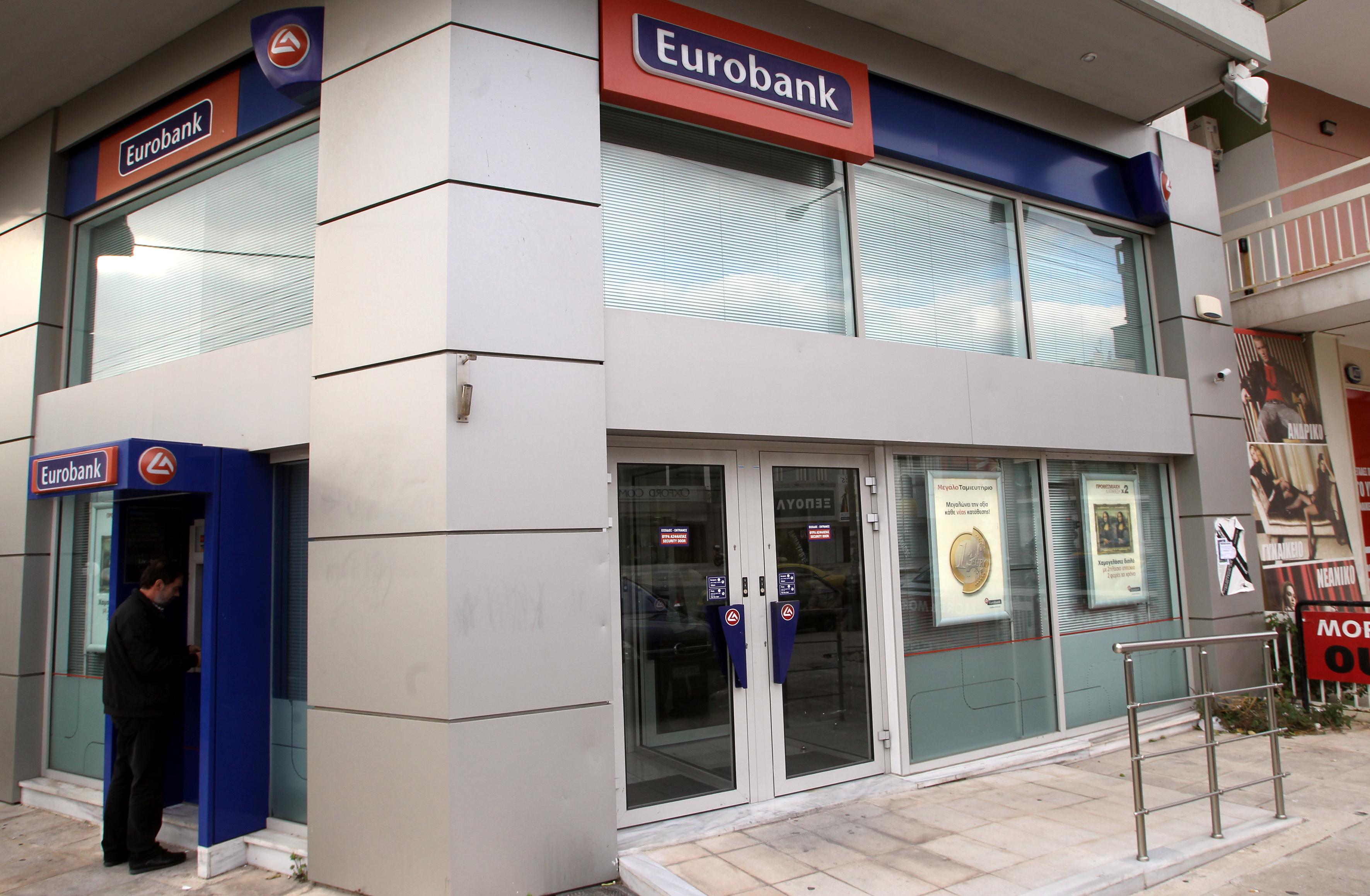 Το χαράτσι της ΔΕΗ μείωσε τα κέρδη της Eurobank Properties το α'  τρίμηνο | tovima.gr