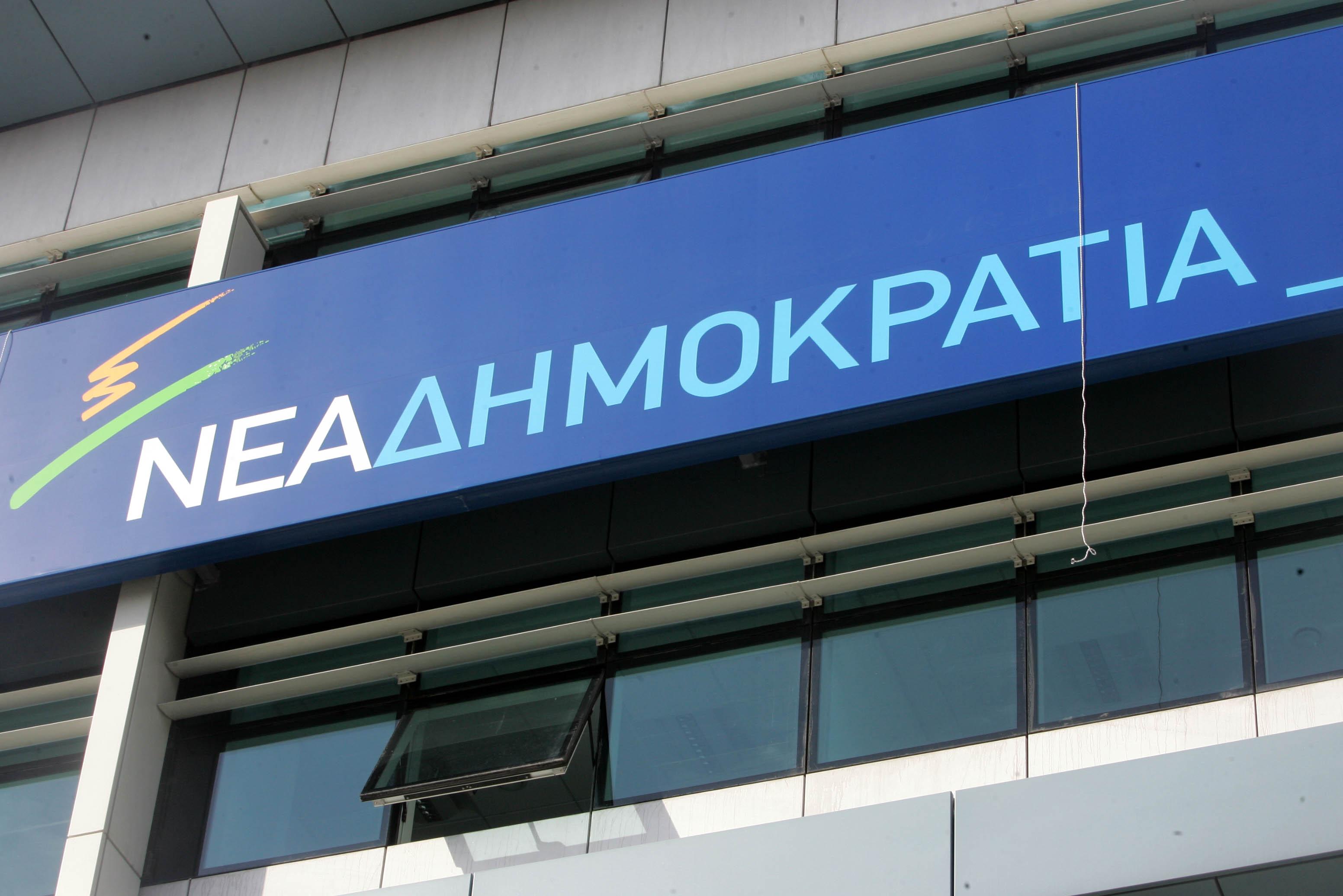 Οχι σε νέες εκλογές λέει η ΝΔ | tovima.gr