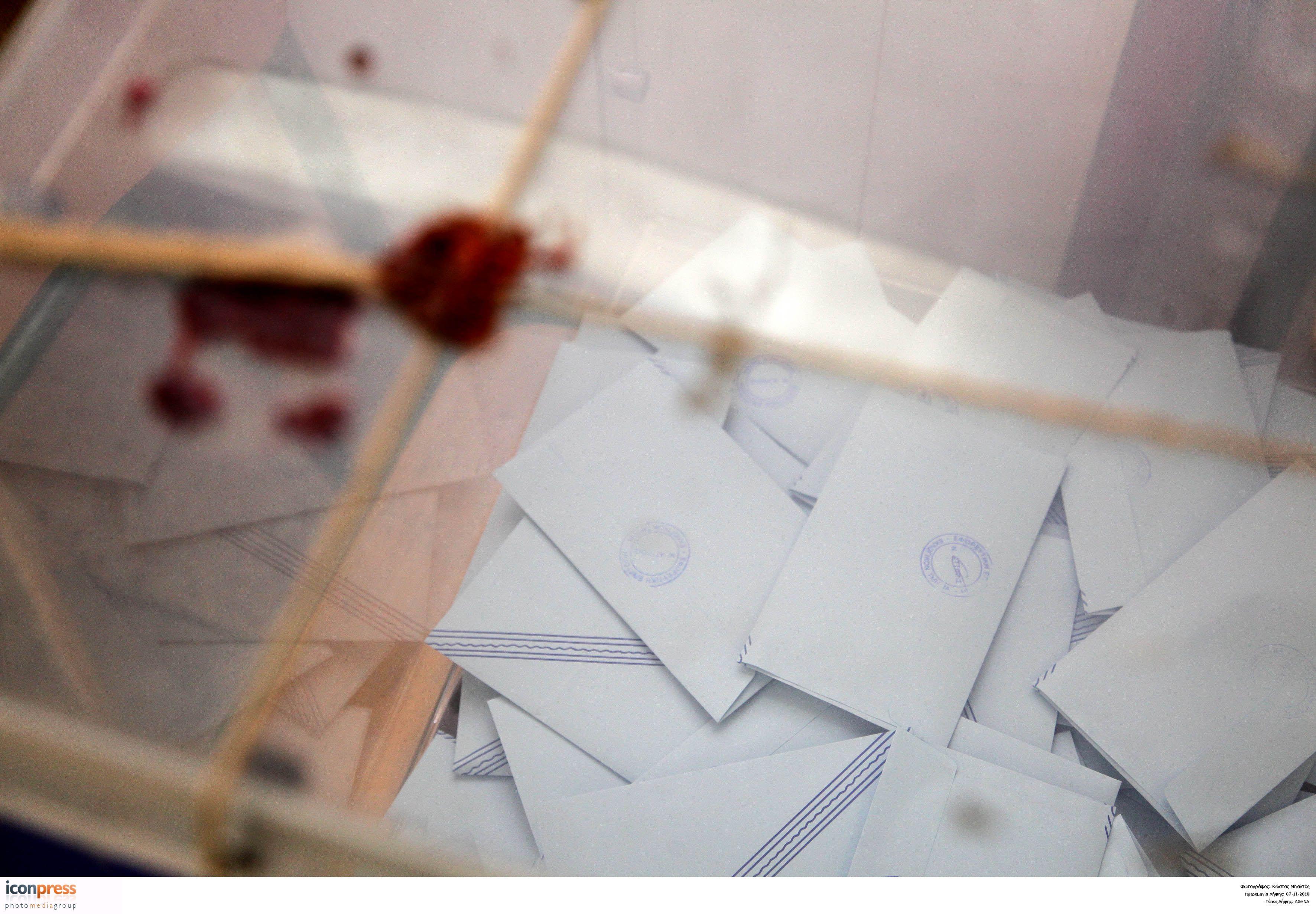 Ποιοι εξελέγησαν βουλευτές Επικρατείας | tovima.gr