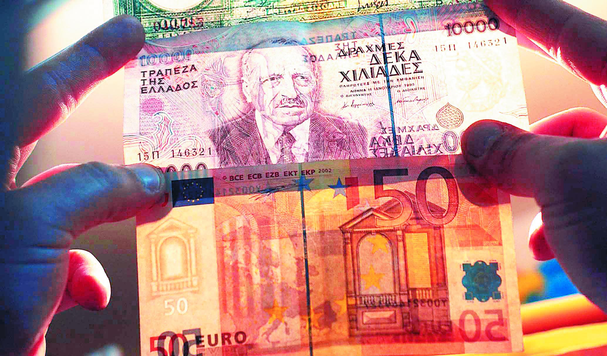 Μυστικά και ψέματα για τη δραχμή και το ευρώ | tovima.gr