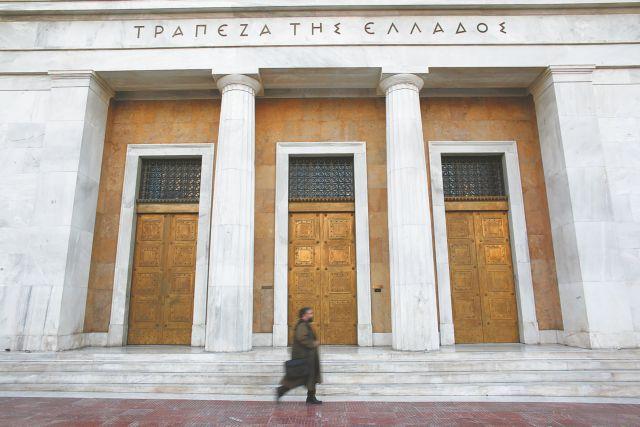 Κατά 17,3% μειώθηκε το έλλειμμα ισοζυγίου τρεχουσών συναλλαγών | tovima.gr