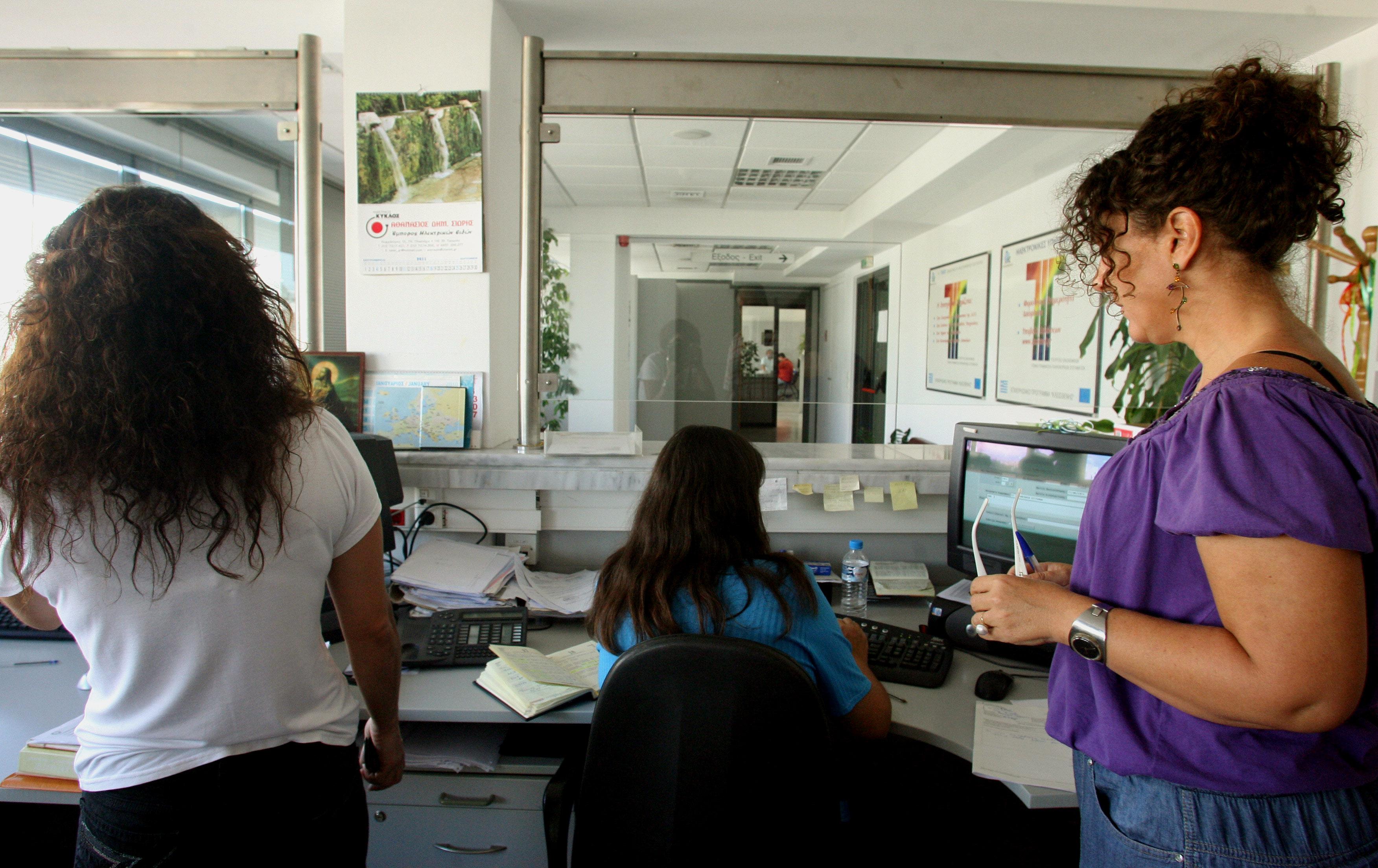 Προς ταχεία αναμόρφωση της δημόσιας διοίκησης | tovima.gr