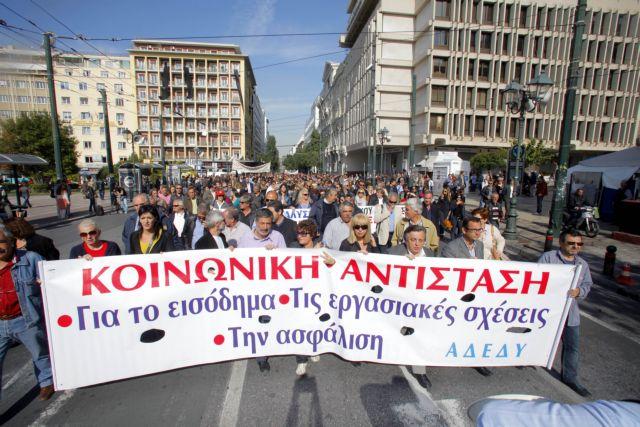 Επικροτεί ο ΔΣΑ την απόφαση του Ειρηνοδικείου για τα εργασιακά | tovima.gr