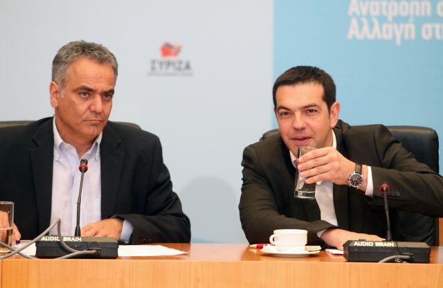 ΣΥΡΙΖΑ: «Η πολιτική του μνημονίου οδηγεί στον όλεθρο» | tovima.gr