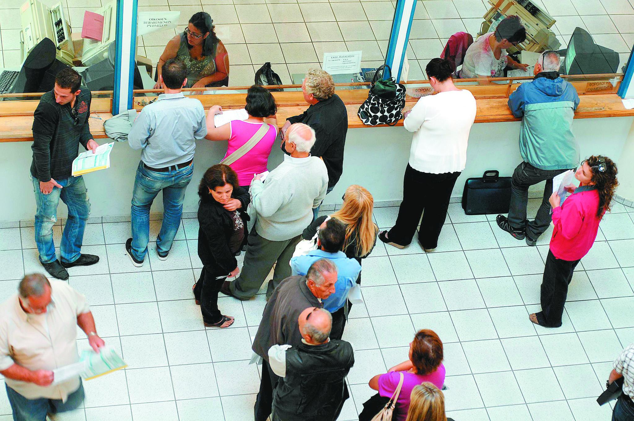 Δύσκολα θα αποφευχθούν οι απολύσεις στο Δημόσιο   tovima.gr
