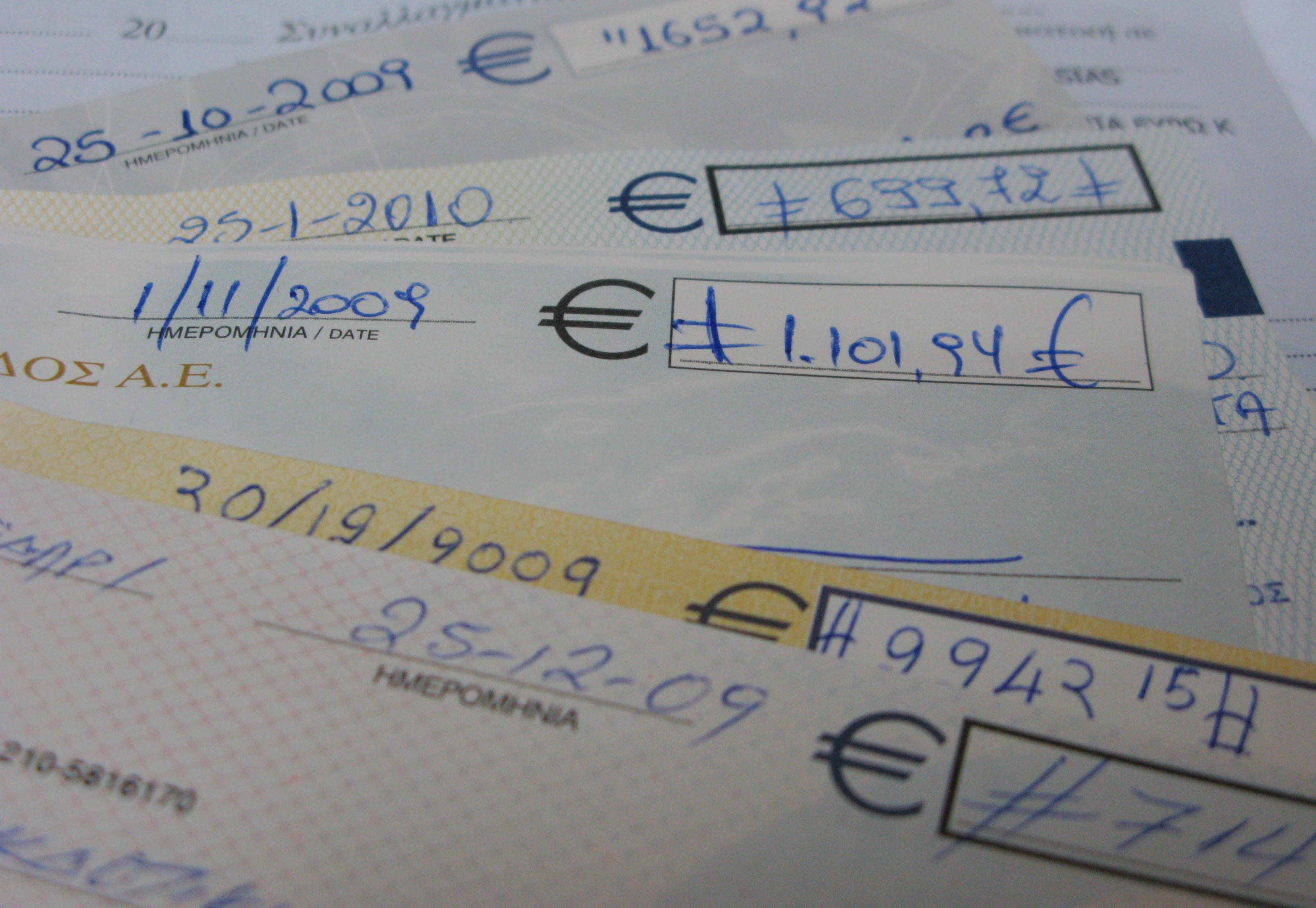 Τη μείωση χρόνου παραμονής στον «Τειρεσία» μελετά η κυβέρνηση | tovima.gr