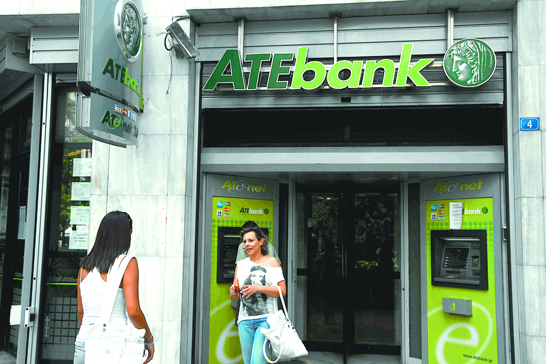 Κοντά σε συμφωνία για την πώληση της Αγροτικής Τράπεζας   tovima.gr