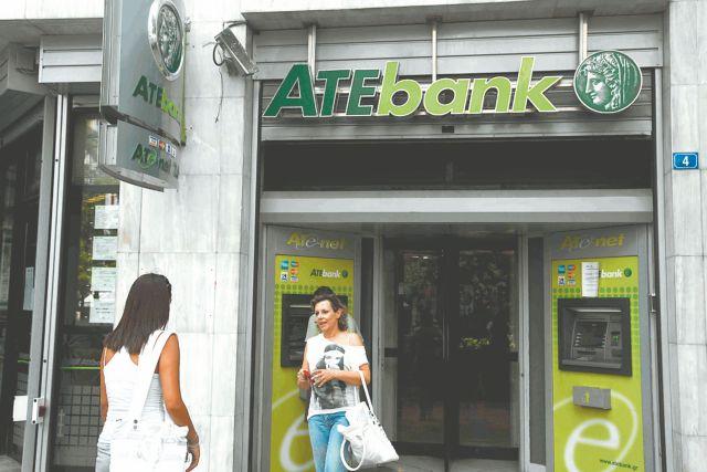 Στην Τράπεζα Πειραιώς η «καλή» Αγροτική | tovima.gr