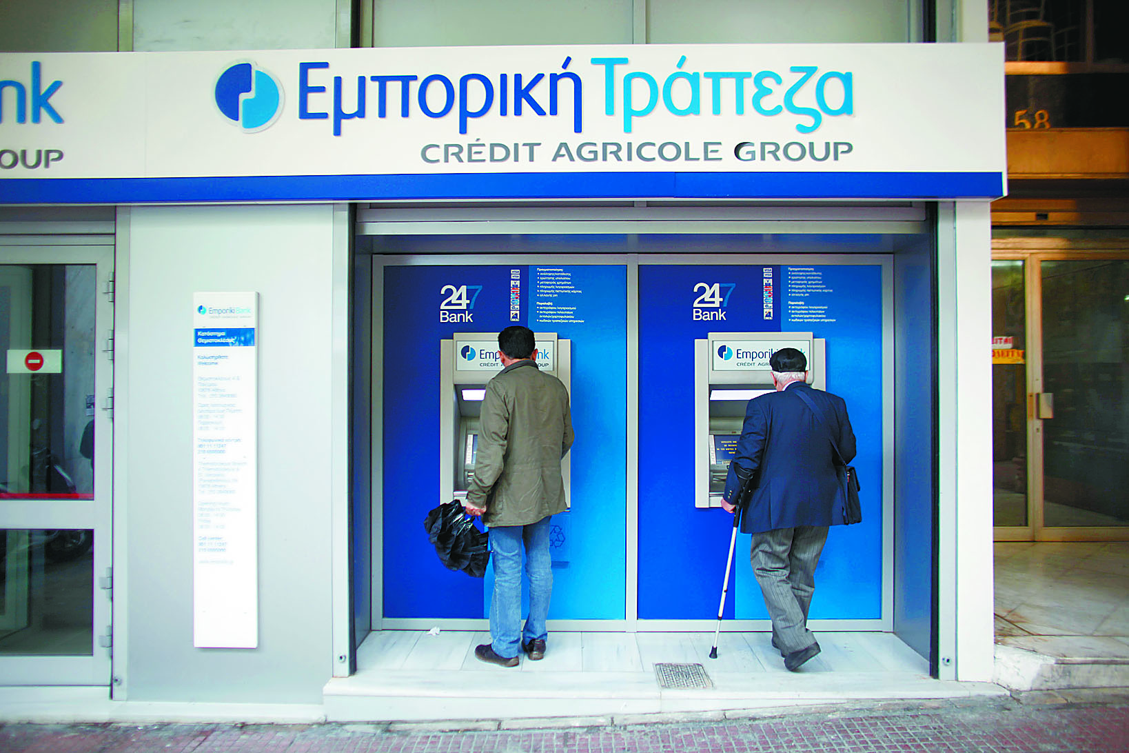 Reuters:Εθνική και Eurobank θα καταθέσουν προσφορά για Emporiki | tovima.gr