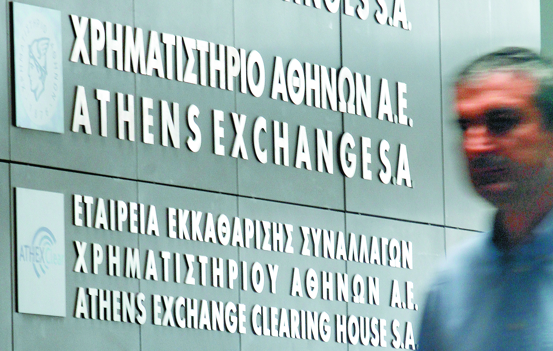Η συμμετοχή ξένων στο Χρηματιστήριο ξεπερνάει το 50% | tovima.gr