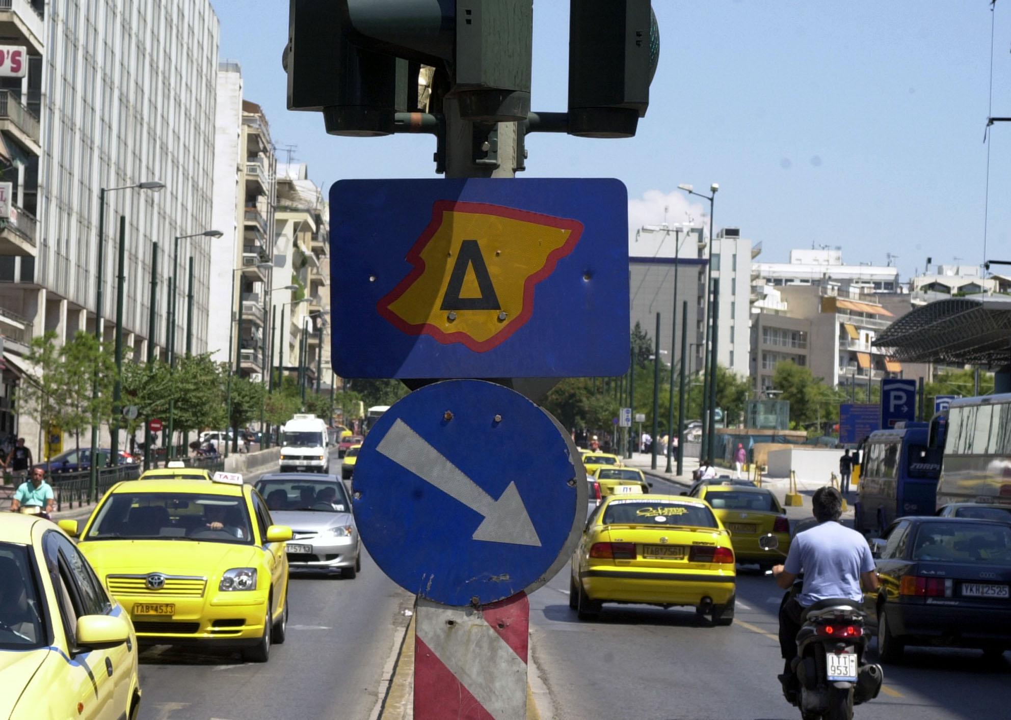 Τι προβλέπει ο «πράσινος Δακτύλιος» που θα ισχύσει από τις 3 Σεπτεμβρίου | tovima.gr