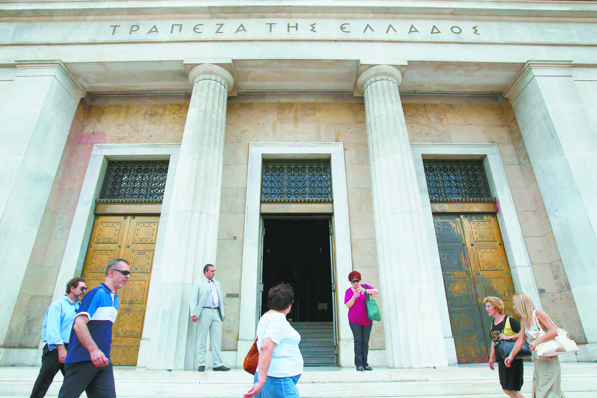 Υπουργείο Οικονομικών: Να εισπραχθούν οι οφειλές των τραπεζών στο Δημόσιο | tovima.gr