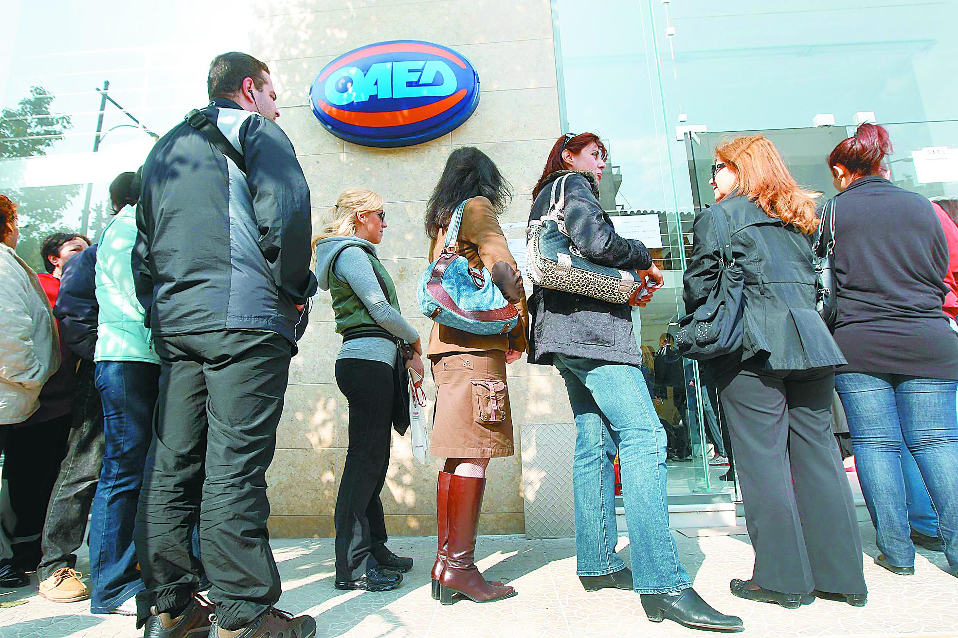 Eurostat: Αύξηση 50% της ανεργίας στους νέους την τελευταία πενταετία | tovima.gr