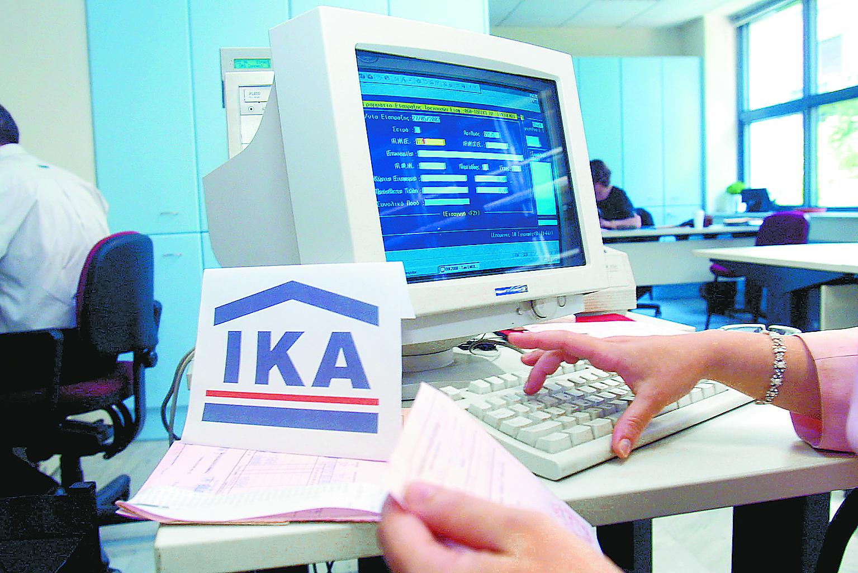 ΙΚΑ: Στάση πληρωμών, χωρίς νέα κρατική χρηματοδότηση | tovima.gr