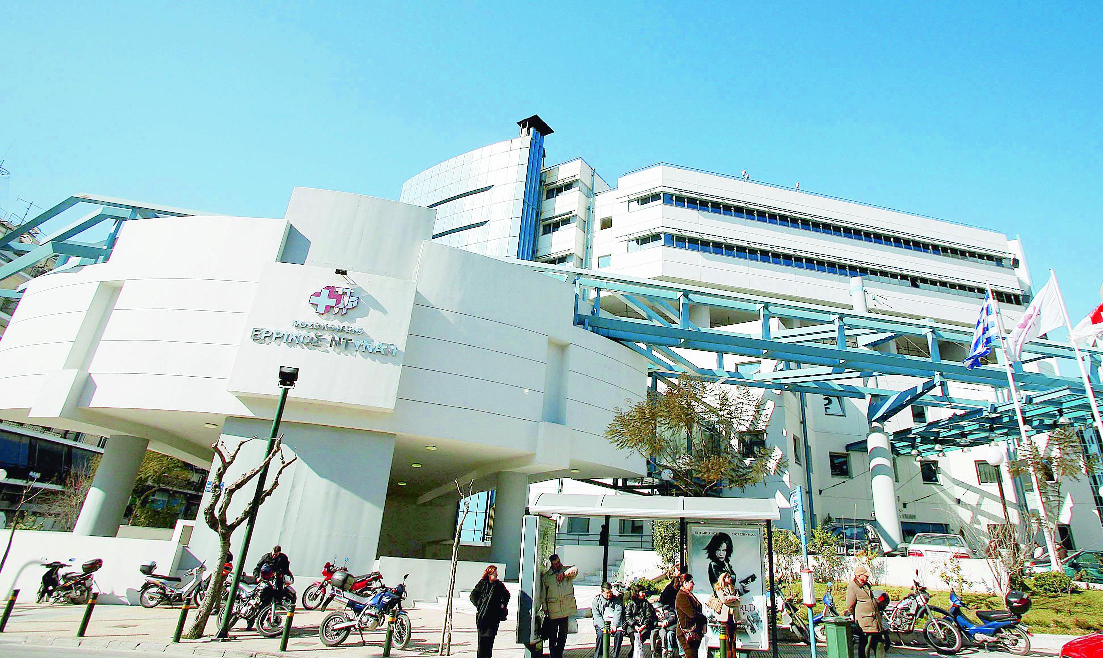 Προσλήψεις 777 ατόμων στα νοσοκομεία μέσω ΑΣΕΠ | tovima.gr