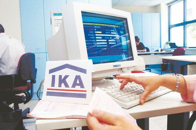 ΙΚΑ: Διευκρινίσεις για την ένταξη στον νέο Πίνακα Βαρέων και Ανθυγιεινών | tovima.gr