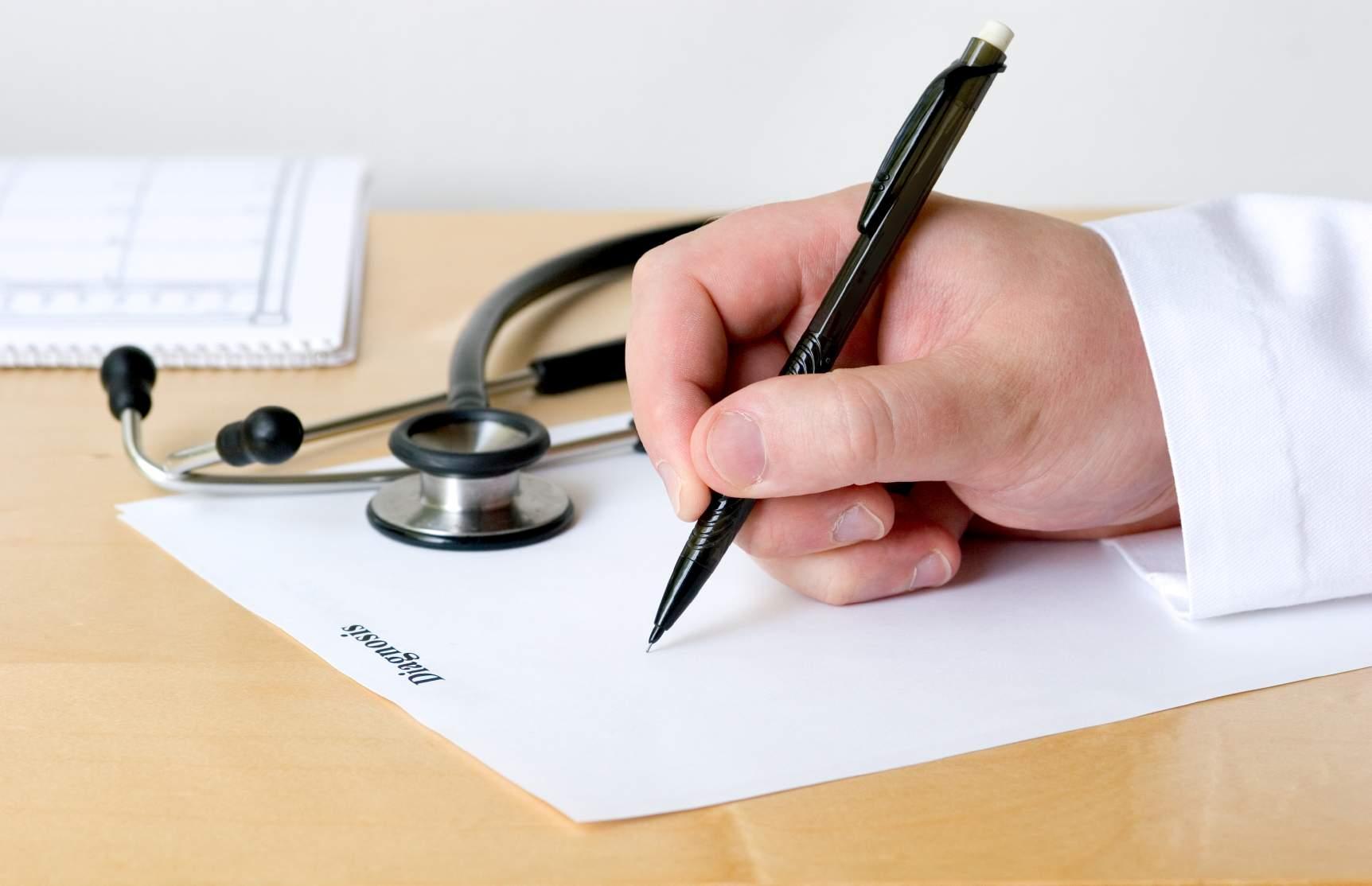 Αντιδράσεις γιατρών για την κωδική ονομασία «foufoutos» | tovima.gr