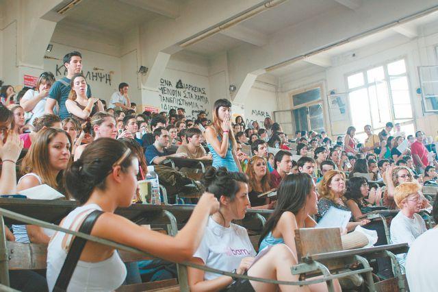 Ποια τα νέα εισοδηματικά κριτήρια για τις μετεγγραφές φοιτητών | tovima.gr