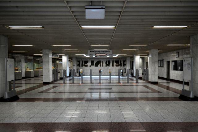 Εισαγγελική παρέμβαση για την απεργία στο μετρό | tovima.gr