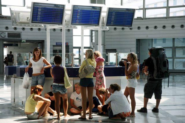 Μειωμένο κατά 74 εκατ. ευρώ το πλεόνασμα ταξιδιωτικού ισοζυγίου | tovima.gr