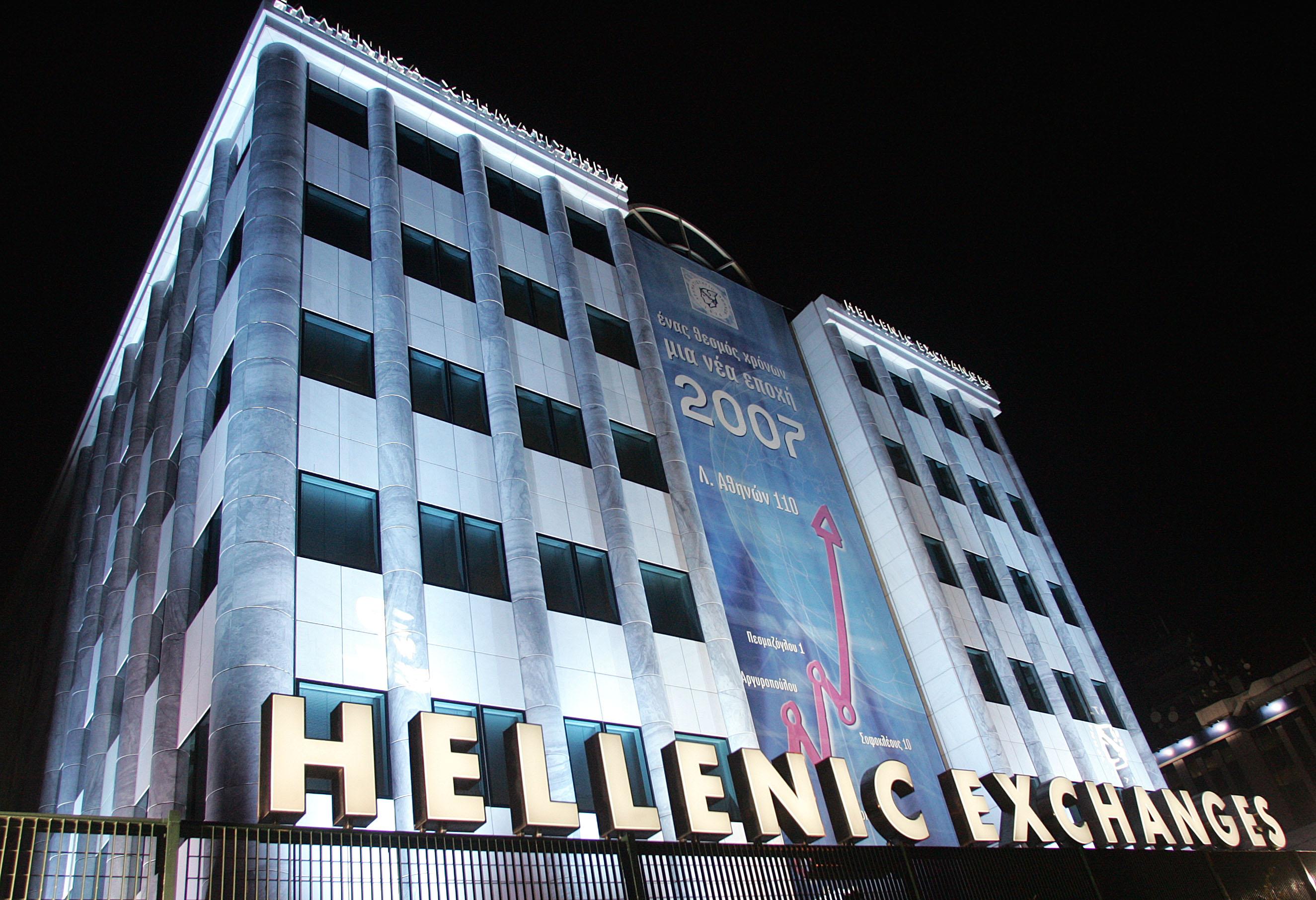 Με πτώση έκλεισε το Χρηματιστήριο Αθηνών την Πέμπτη | tovima.gr