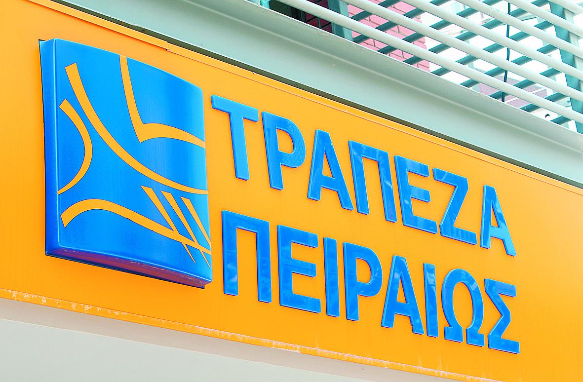 Υπογράφονται τα συμβόλαια για την εξαγορά Λαϊκής και Κύπρου στην Ελλάδα από την Πειραιώς   tovima.gr