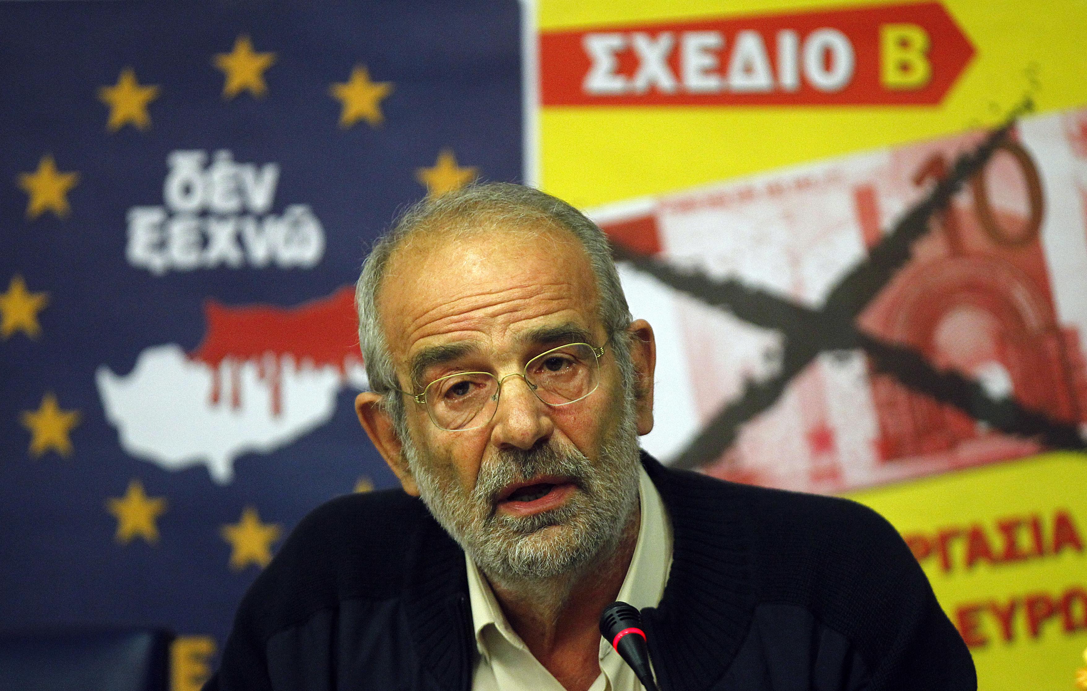Σχέδιο Β: «Το ΔΝΤ παραδέχεται ότι η διάσωση της Ελλάδας περνάει από την αποχώρησή της από την Ευρωζώνη» | tovima.gr