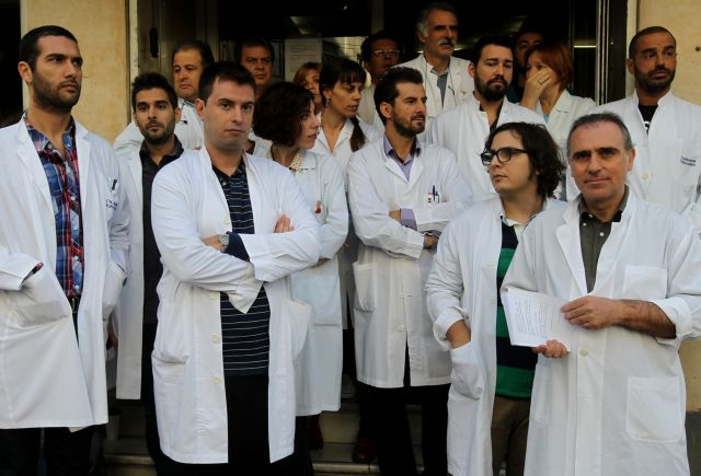 "General ""black out"" in healthcare 