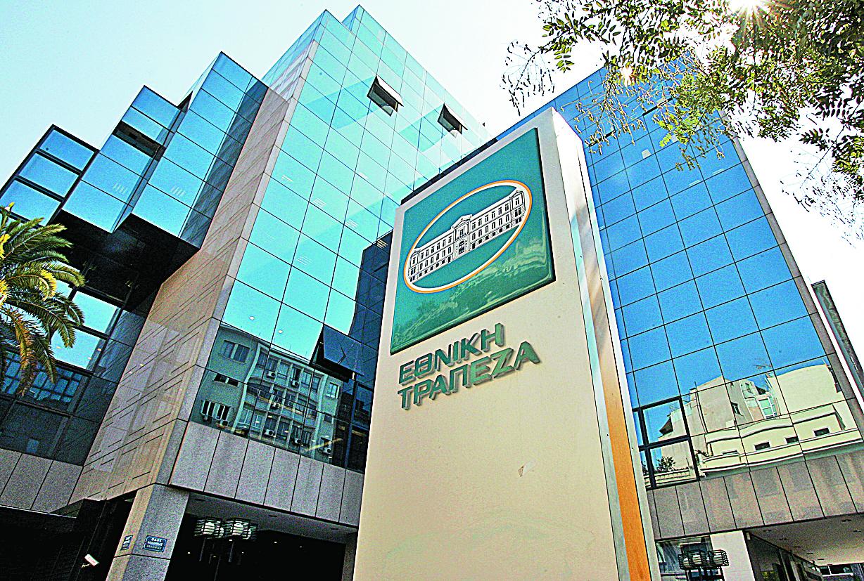 Πάνω από 1 δισ. ευρώ βάζουν οι ιδιώτες στην Εθνική Τράπεζα   tovima.gr