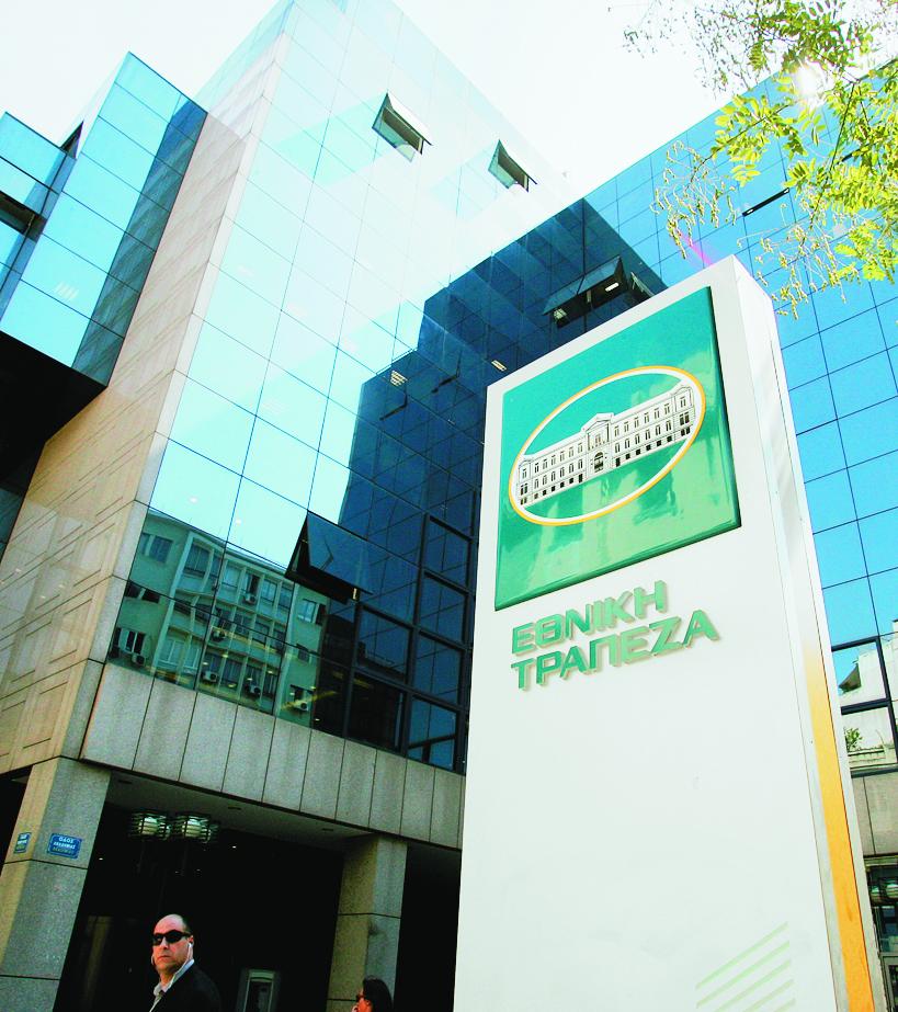 Στο 92,16% το ποσοστό κάλυψης της αύξησης της Εθνικής Τράπεζας   tovima.gr