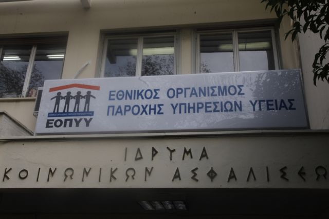 """Salmas: """"EOPYY deficit will not burden insurance policy-holders"""" 