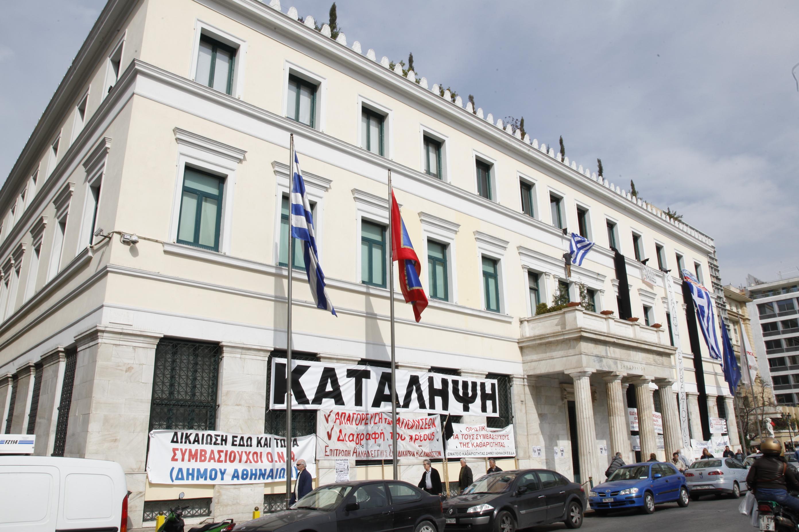 Στις γειτονιές της Αθήνας γραφεία  εξυπηρέτησης του δημότη | tovima.gr